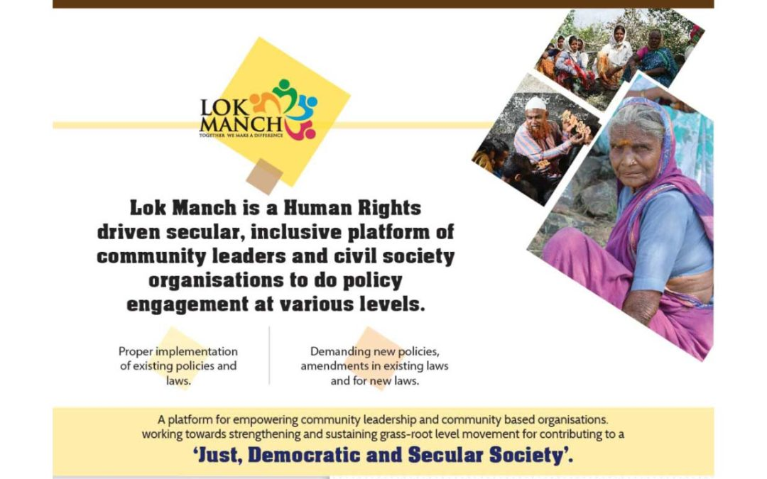Lok Manch: People's Platform for Entitlements
