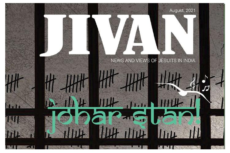 JIVAN: August 2021
